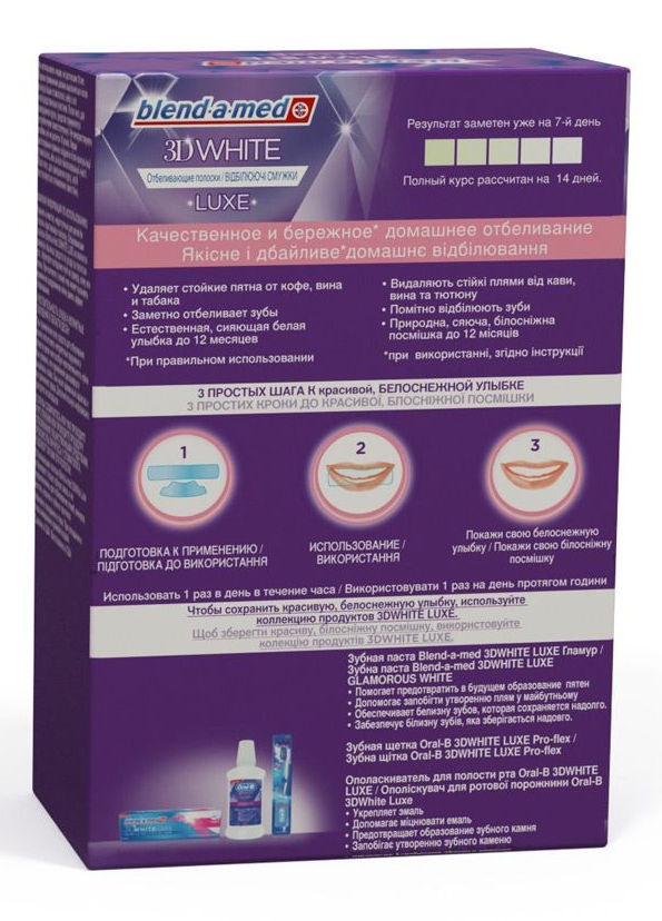 Паста отбеливающая для зубов лучше