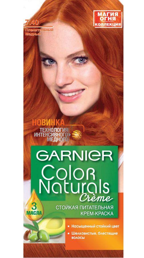 Купить краску для волос в минске