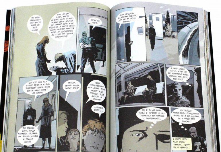 Fahrenheit 451 by Ray Bradbury (Pocket)