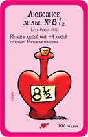 Манчкин. Валентинки (набор карт) — фото, картинка — 3