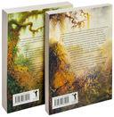 Происхождение всех вещей (в двух томах) — фото, картинка — 1