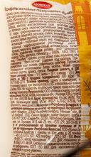 Конфеты желейные глазированые