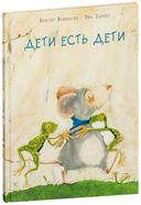 Один за всех и все за одного (Комплект из 5 книг) — фото, картинка — 11