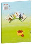 Один за всех и все за одного (Комплект из 5 книг) — фото, картинка — 14