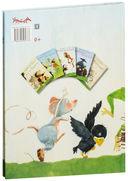 Один за всех и все за одного (Комплект из 5 книг) — фото, картинка — 16