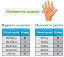 Перчатки для фитнеса SU-108 (L; зелёный/чёрный) — фото, картинка — 2