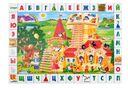 Заколдованные буквы с Алисой и Никитой — фото, картинка — 3
