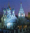 Москва. Самые знаменитые храмы — фото, картинка — 3