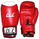 Перчатки боксёрские (12 унций; арт. 12-OZ-X) — фото, картинка — 1