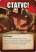 Генералы. Вторая мировая — фото, картинка — 5