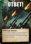 Генералы. Вторая мировая — фото, картинка — 9