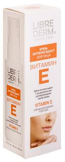 Крем-антиоксидант для лица