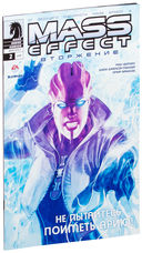 Mass Effect: Вторжение (комплект из 4 томов) — фото, картинка — 14