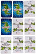 Крокодил. Cards — фото, картинка — 1