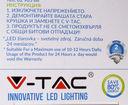 Светодиодная лампа V-TAC VT-2099 9 ВТ, А60, Е27, 2700К — фото, картинка — 2