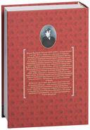 Лекции по истории древней Церкви. 4 тома (в двух книгах) — фото, картинка — 2