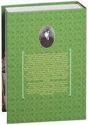 Лекции по истории древней Церкви. 4 тома (в двух книгах) — фото, картинка — 4