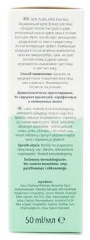 Крем-флюид для лица