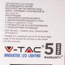 Светодиодная лампа V-TAC VT-255 4,5 ВТ, G120, Е14, 3000К, Samsung — фото, картинка — 2
