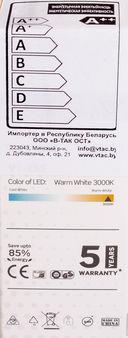Светодиодная лампа V-TAC VT-255 4,5 ВТ, G120, Е14, 3000К, Samsung — фото, картинка — 3