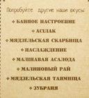 Фиточай