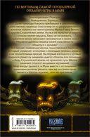 World of Warcraft. Шаман — фото, картинка — 16