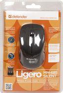Мышь беспроводная Defender Ligero MM-685 — фото, картинка — 3