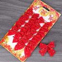 Бант декоративный (12 шт.; красный с золотом) — фото, картинка — 1