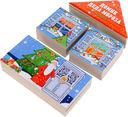 Домик Деда Мороза (набор из 4 книжек) — фото, картинка — 1