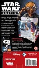 Star Wars. Destiny. Стартовый набор