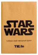 Star Wars. TIE/LN Starfighter — фото, картинка — 5