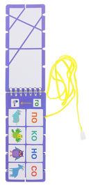 Учимся читать слоги и слова. Игры со шнурком — фото, картинка — 1