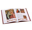 Библия для детей — фото, картинка — 1