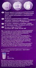 Контейнер для хранения детского питания (5 шт.) — фото, картинка — 3
