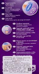 Контейнер для хранения детского питания (5 шт.) — фото, картинка — 4