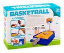 Баскетбол (арт. 5777-22) — фото, картинка — 2