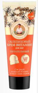 Крем-витамин для ног