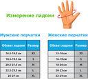 Перчатки для фитнеса SU-117 (M; чёрные/серые/красные) — фото, картинка — 1