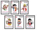 Большая Восьмерка. Cards — фото, картинка — 1